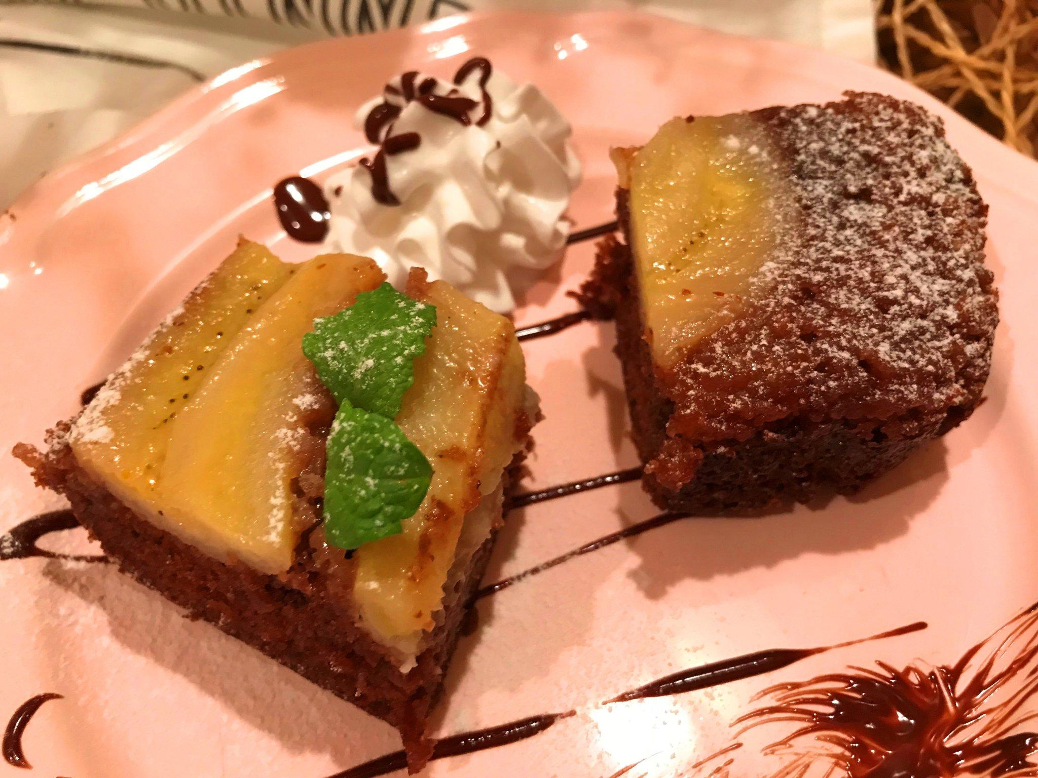 Trópusi ízek: Mandulás-kakaós fordított banán süti..